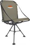 Blind Chair