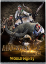 Adventure Bowhunter World Hunts DVD