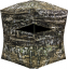 Primos Double Bull Blind Surroundview 360