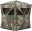 Radar Blind Blood Trail Backwoods Camo