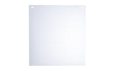 """B/c Plastic Target Backboard 25""""x23"""""""