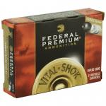 """Fed Prm 20ga 2.75"""" Rifled Slug 5/250"""